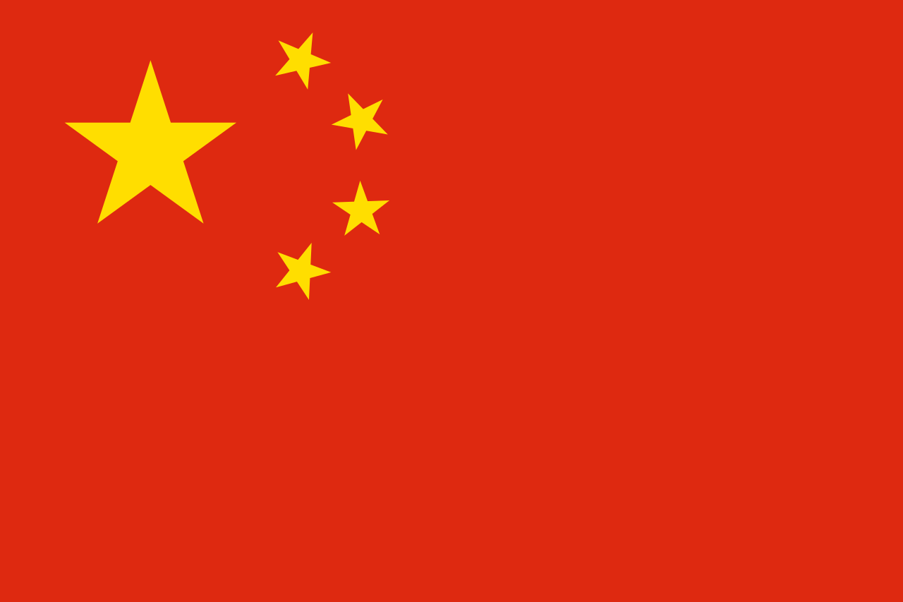 https://i2en.fr/wp-content/uploads/2019/07/FLAG_CHINA.png